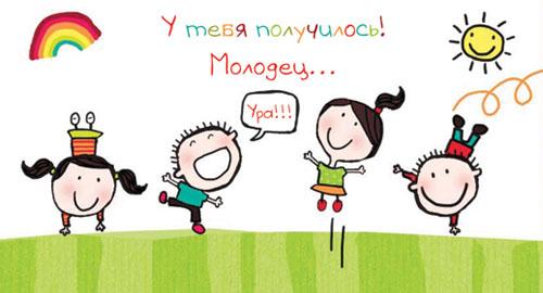 http://koroli-krovi.ucoz.ru/_nw/5/17029146.jpg